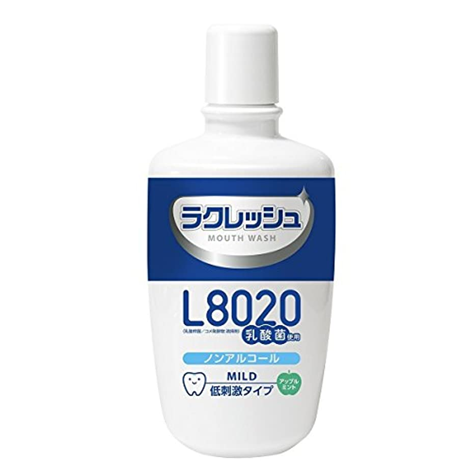 軌道経済消毒剤ラクレッシュ L8020菌使用 マウスウォッシュ ノンアルコールタイプ 300mL×15個セット