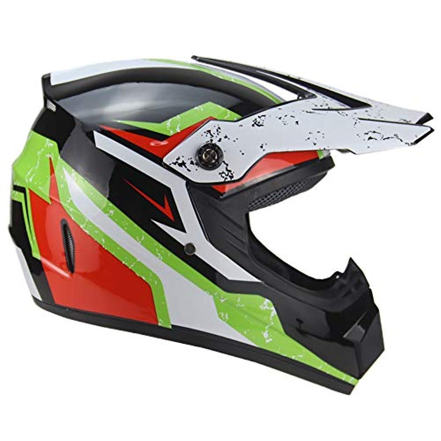 葉を集める削減背が高いQRY カラーグリーンクロスカントリーマウンテンフルフェイスオートバイヘルメットクラシック自転車mtb dhレーシングヘルメットモトクロスダウンヒルバイクヘルメット 幸せな生活 (Size : L)