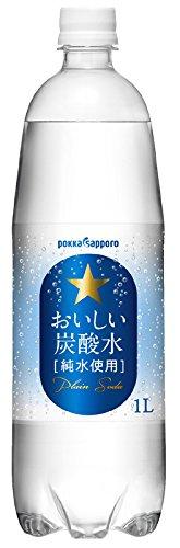 ポッカサッポロ おいしい炭酸水 1L×12本