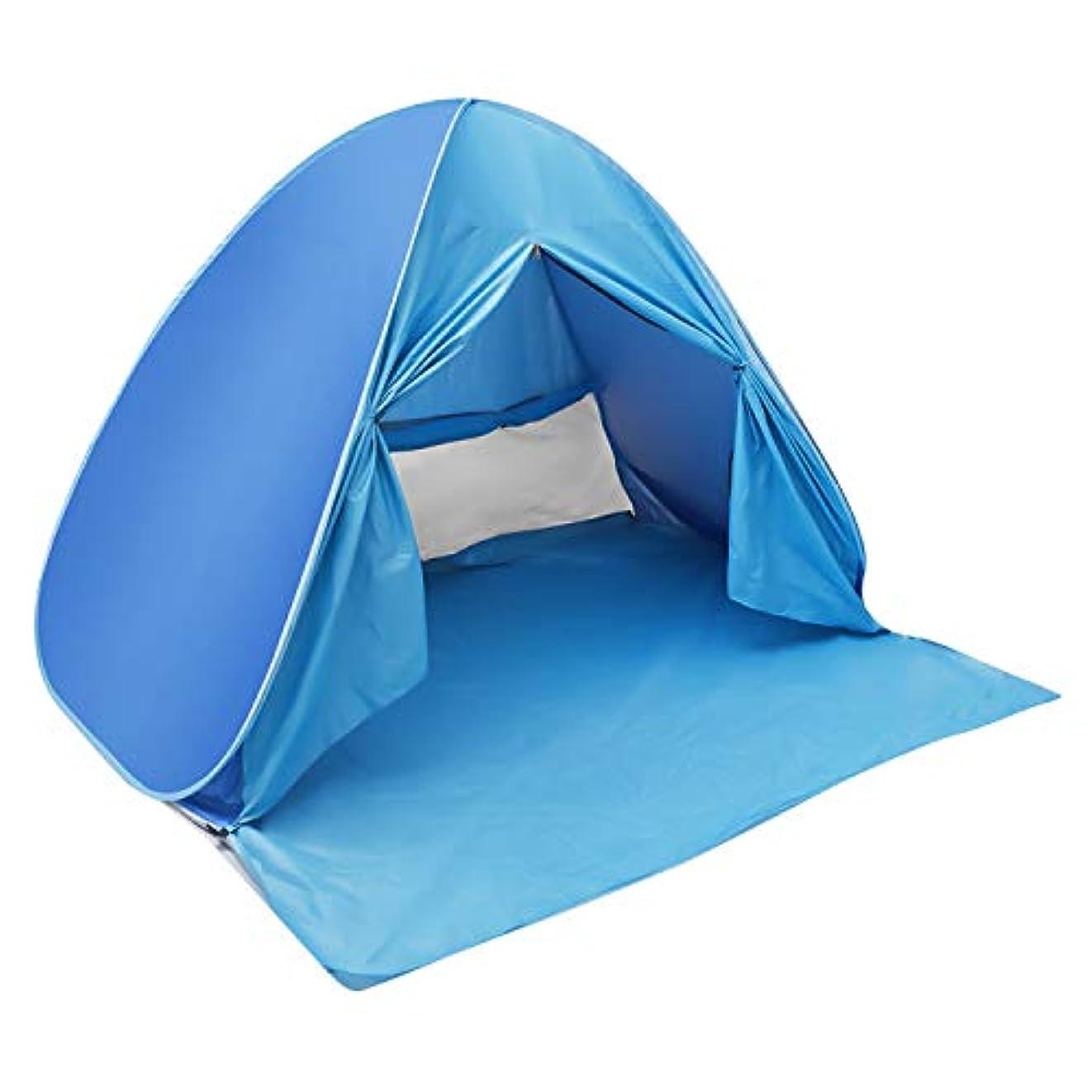申請者所有者嘆願ワンタッチ ポップアップ テント サンシェードテントRaindon ビーチテント日除けUV50+ カーテン付き