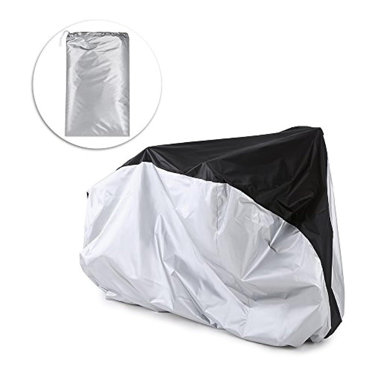 容器マイクロ着替えるLIXADA 自転車カバー サイクルカバー 撥水加工 防盗 UV加工 風飛び防止 破れにくい 子供乗せ 後ろ 収納袋付き