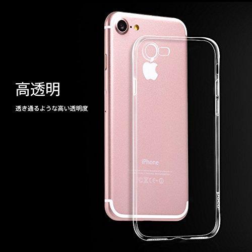 100セット限定、iPhone 7用ケースと保護ガラスの同時購入でケースが0円に