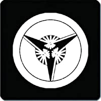 家紋 捺印マット 丸に七本骨三つ扇紋 11cm x 11cm KN11-0619W 白紋