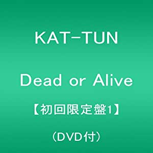Dead or Alive 【初回限定盤1】(DVD付)