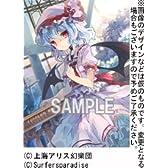東方Project 波天宮文具シリーズ クリアファイルコレクション vol.9 <レミリア・スカーレット>