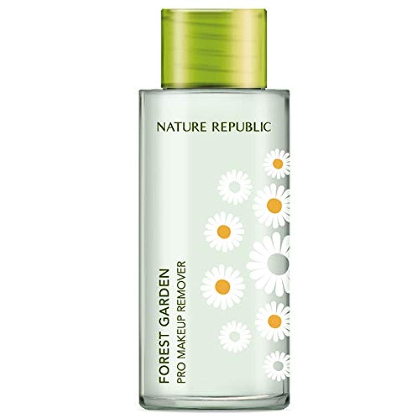 生産的ワイヤー爆発Nature Republic Forest Garden Pro Makeup Removerネイチャーリパブリックフォレストガーデンプロメーキャップリムーバー [並行輸入品]