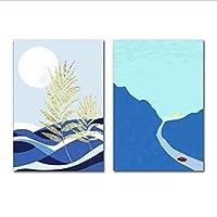 Zhaoyangeng 北欧現代風景クリエイティブ装飾絵画山葉ゴールドキャンバス写真家の装飾壁アートポスター-50×70センチ×2フレームなし