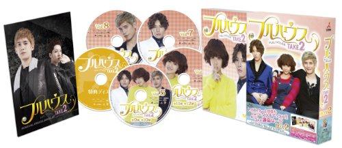 フルハウスTAKE2 Blu-ray BOX2