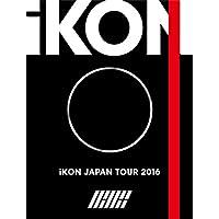 【早期購入特典あり】iKON JAPAN TOUR 2016(2Blu-ray+2CD+PHOTO BOOK)(スマプラミュージック&ムービー対応)(初回生産限定盤)(クリアチケットフォルダー付)