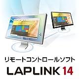 LAPLINK 14 ダウンロード版 [ダウンロード]