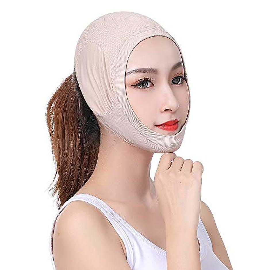 交じる無法者気楽なスリミングチークマスク、Vフェイスシン、フェイスリフティングスリミングマスクバンデージウェルネスマスクアンチストレスマスクスムース通気性圧縮チンストラップネックサポートリフトVフェイスラインスリムアップベルトストラップ