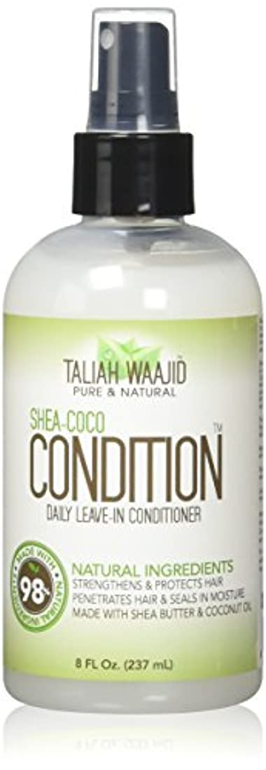 オレンジあたたかい気がついてTaliah Waajid シェイ?ココ条件デイリーリーブインコンディショナー8オズ