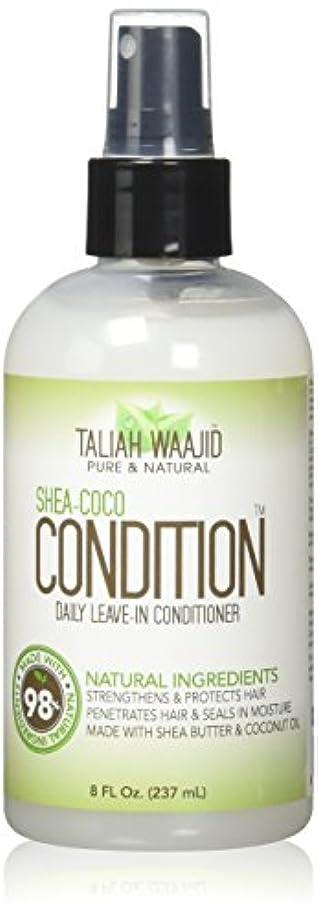 有効チョコレートスペースTaliah Waajid シェイ?ココ条件デイリーリーブインコンディショナー8オズ