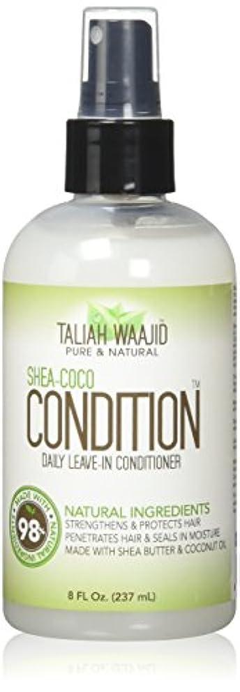 散歩南アメリカ洪水Taliah Waajid シェイ?ココ条件デイリーリーブインコンディショナー8オズ