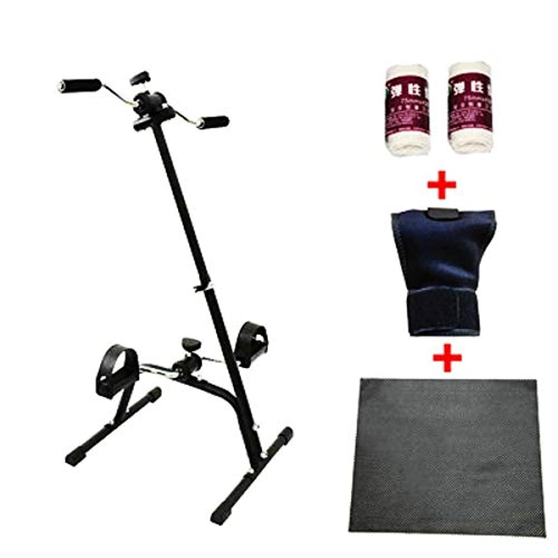 カウント神マイク医療全身エクササイザー、ホームレッグアームペダルエクササイザー、上肢および下肢のトレーニング機器、カーディオフィットネストレーナー|ホームトレーナー|スピンエクササイズバイク,A