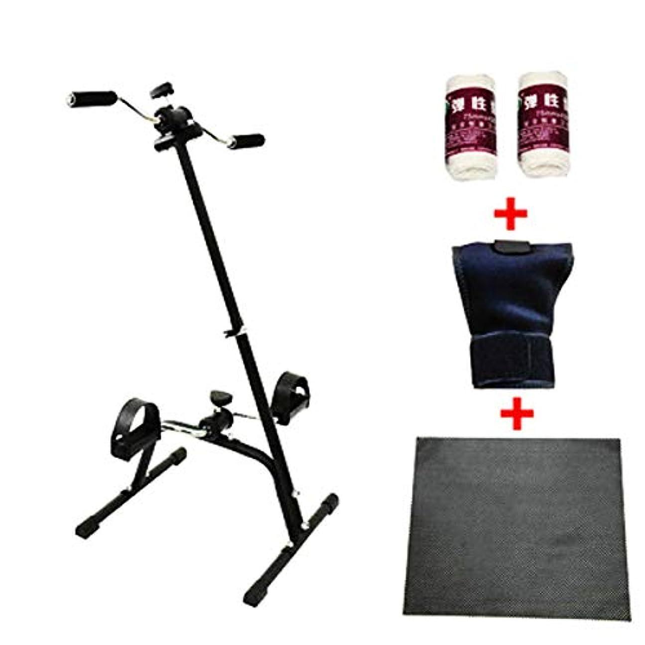 磁石めんどり地上で医療全身エクササイザー、ホームレッグアームペダルエクササイザー、上肢および下肢のトレーニング機器、カーディオフィットネストレーナー ホームトレーナー スピンエクササイズバイク,A