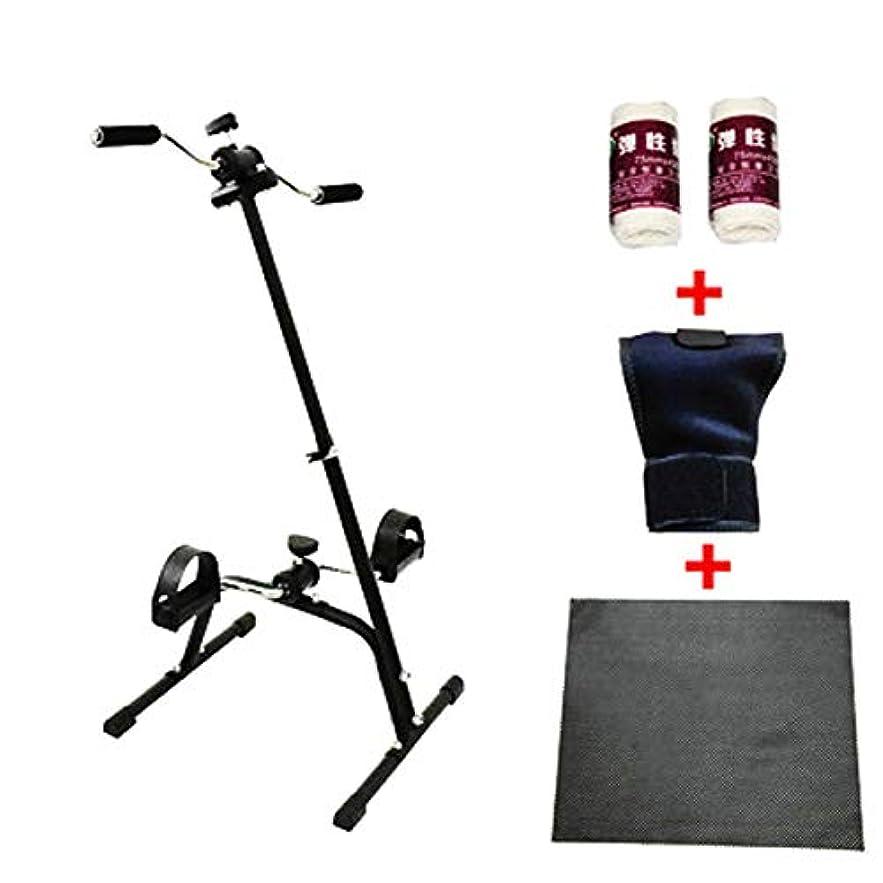 少数抑圧する他の場所医療全身エクササイザー、ホームレッグアームペダルエクササイザー、上肢および下肢のトレーニング機器、カーディオフィットネストレーナー|ホームトレーナー|スピンエクササイズバイク,A
