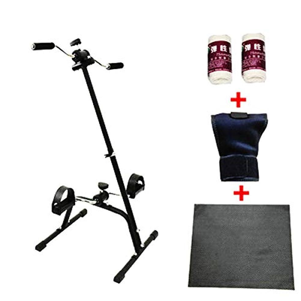 タウポ湖雑多な流行医療全身エクササイザー、ホームレッグアームペダルエクササイザー、上肢および下肢のトレーニング機器、カーディオフィットネストレーナー|ホームトレーナー|スピンエクササイズバイク,A