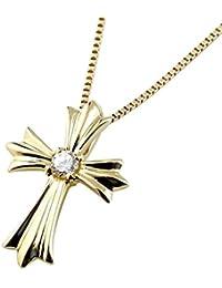 [アトラス] Atrus メンズ クロス 十字架 ネックレス ペンダント イエローゴールドK18 18金 ダイヤモンド