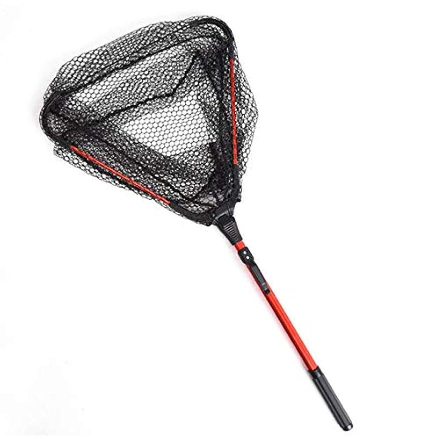 クルー熟す株式DeeploveUU アルミ合金のポーランド人のハンドルが付いている携帯用三角点字の折る漁網の着陸網