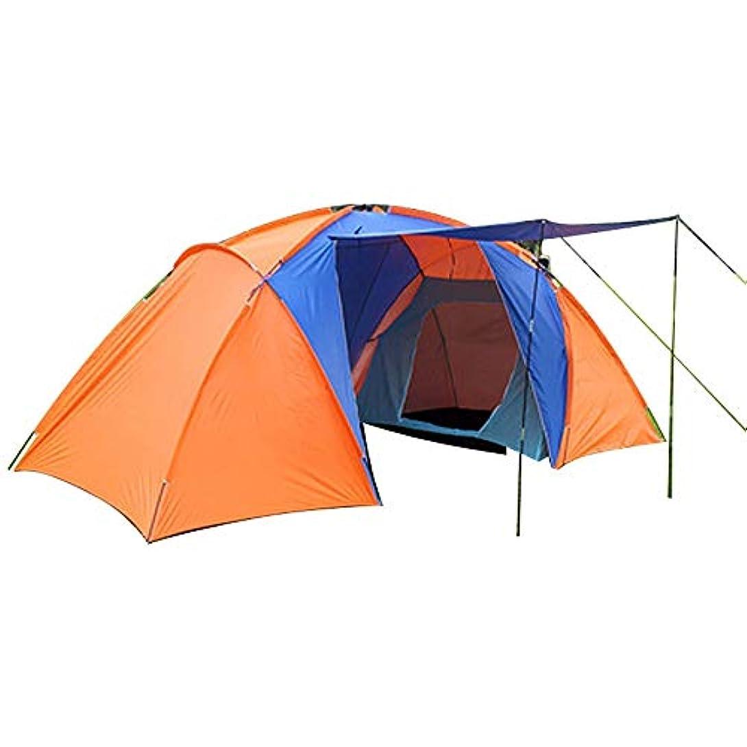 エスカレータージャーナル尊敬する携帯用浜のテント浜のキャンプのハイキングのための防水及び紫外線保護日曜日の避難所 (Color : Orange)