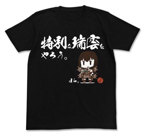 艦隊これくしょん -艦これ- 特別な瑞雲のTシャツ ブラック XLサイズ