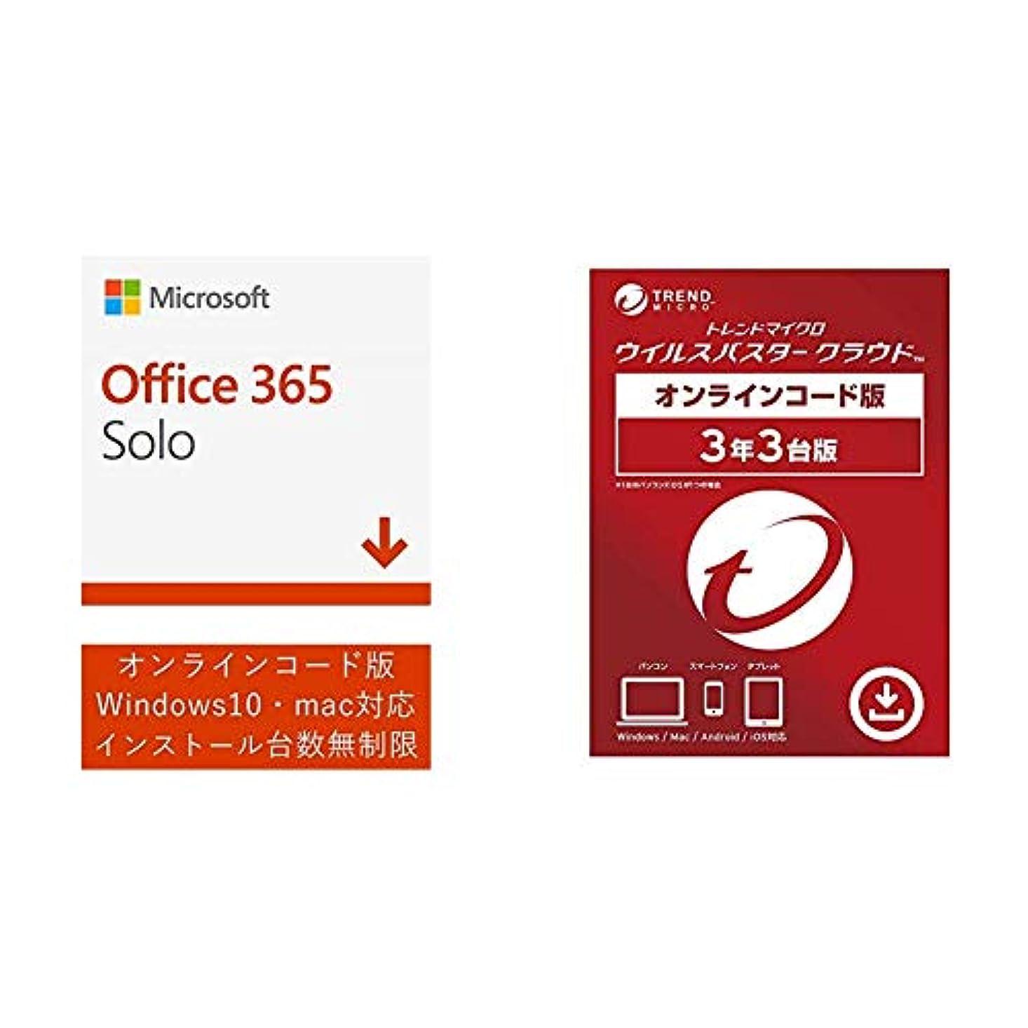 腰ドラマ中絶【デジタルセット商品】Microsoft Office 365 Solo +ウイルスバスター クラウド| 3年 3台版