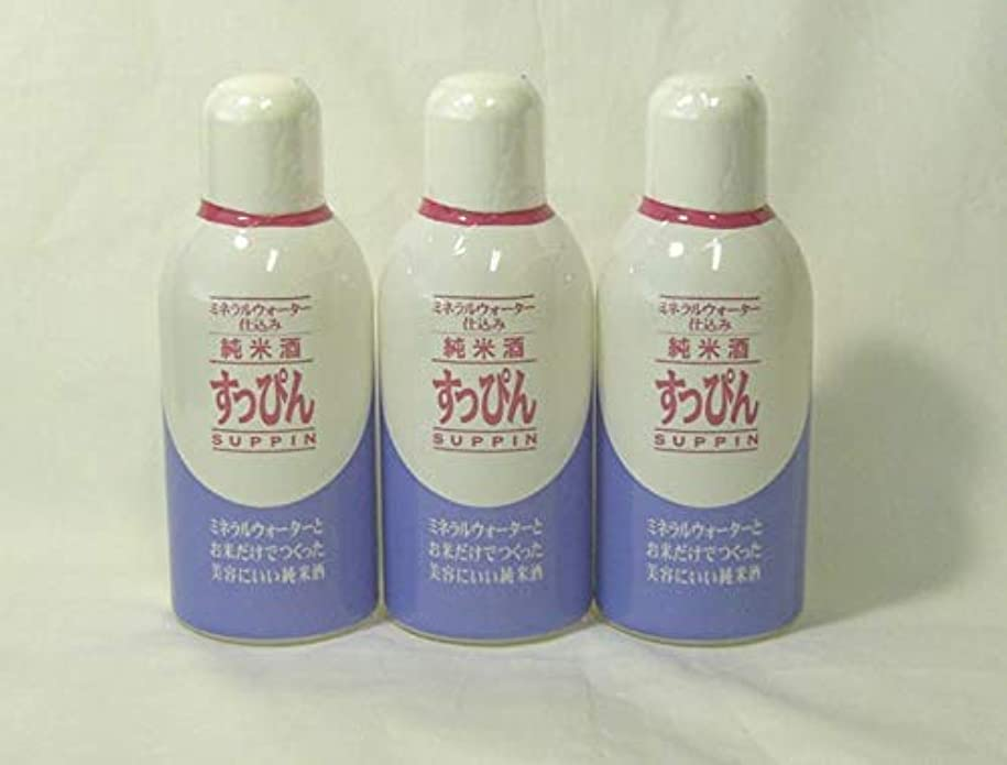 電報洗練された枠福光屋 純米化粧水 すっぴん 200ml×3本