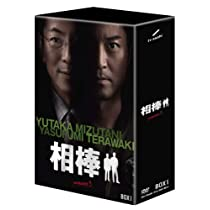 相棒 season 5 DVD-BOX 1(5枚組)
