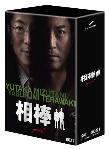 相棒 season 5 DVD-BOX 1(5枚組)の詳細を見る
