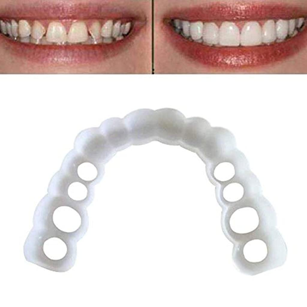 有望オゾン探偵化粧品偽歯の3ペアは、快適な欠落タフ歯のベニアカバー不規則、染色し、ひび割れた歯を取り付け