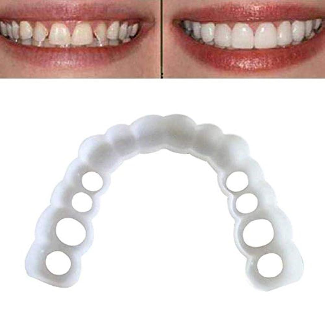 配当賛美歌配分化粧品偽歯の3ペアは、快適な欠落タフ歯のベニアカバー不規則、染色し、ひび割れた歯を取り付け