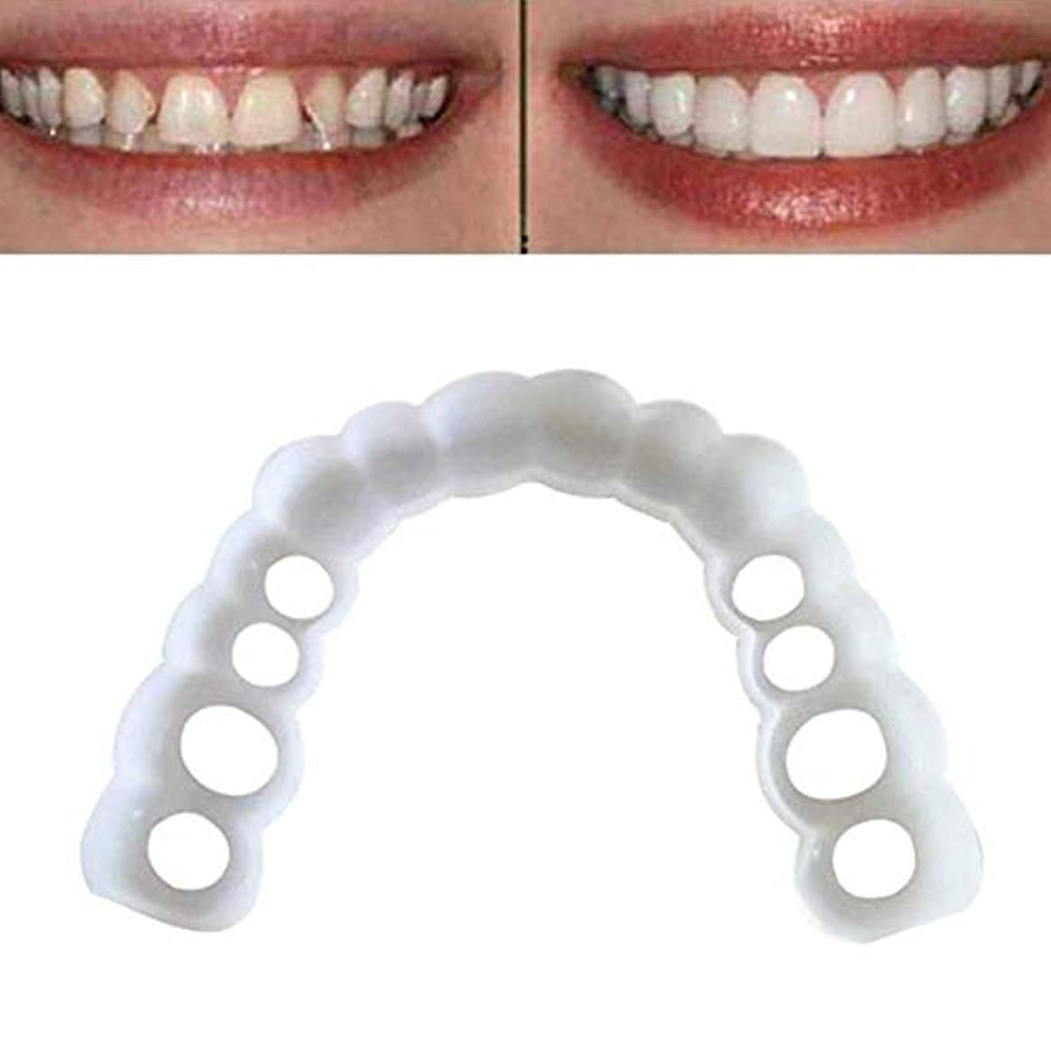 アカデミックところでロック解除化粧品偽歯の3ペアは、快適な欠落タフ歯のベニアカバー不規則、染色し、ひび割れた歯を取り付け