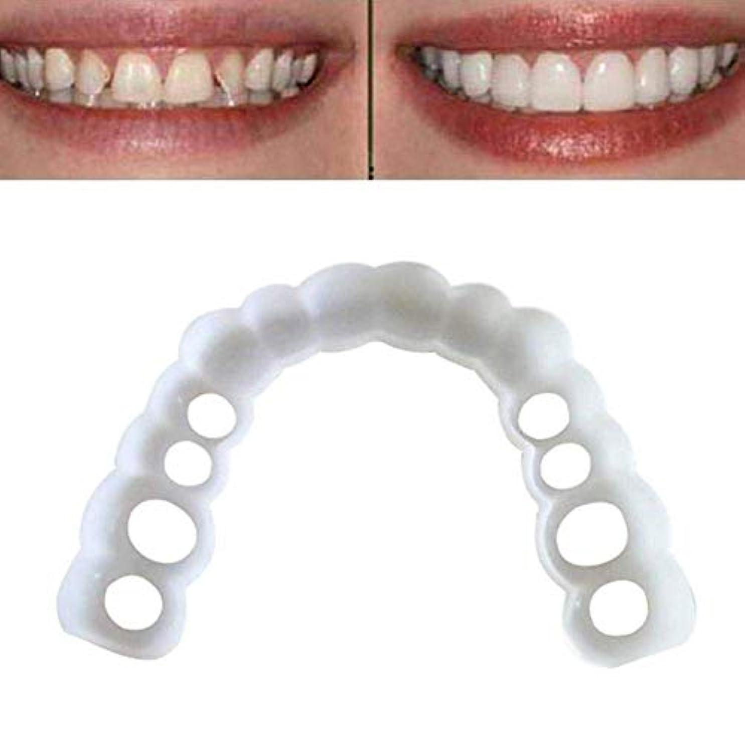ロードされたクリームスピーカー化粧品偽歯の3ペアは、快適な欠落タフ歯のベニアカバー不規則、染色し、ひび割れた歯を取り付け