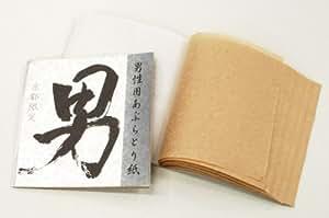 京都限定!男性用あぶらとり紙 『男』 -OIL CLEAR PAPER-