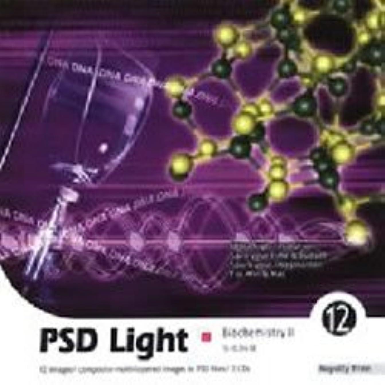 ジュニア罰オーナーPSD Light Vol.12 生化学 (2)