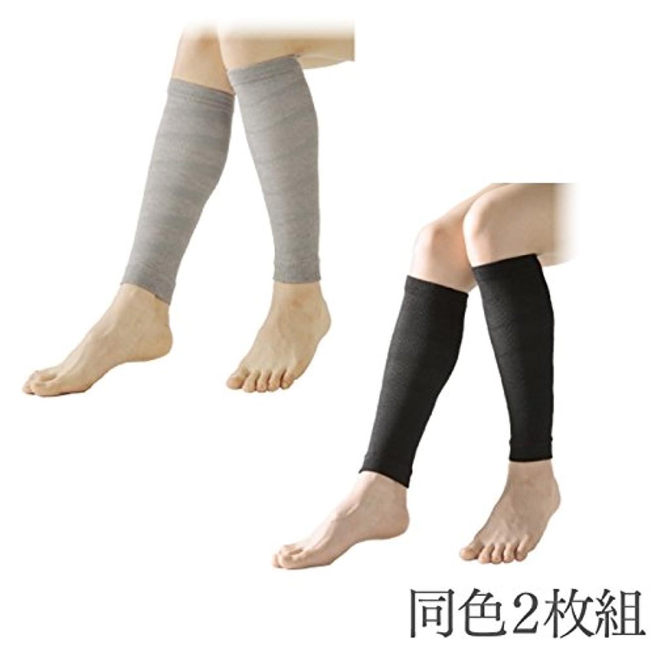 無実一般化するかわいらしい着圧ソックス 足のむくみ 靴下 むくみ解消 着圧ふくらはぎサポーター 2枚組(グレー)