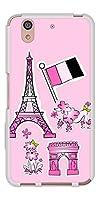 docomo arrows Be F-04K TPU ソフト ケース カバー 578 ピンクのフランス 素材ホワイト UV印刷