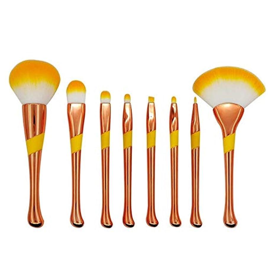 ピアニストヒューム抑止するCHANGYUXINTAI-HUAZHUANGSHUA ベストセラー8ピースセットガールハートメイクブラシルースパウダーブラシアイシャドウブラシブラッシュブラシ (Color : Gold)