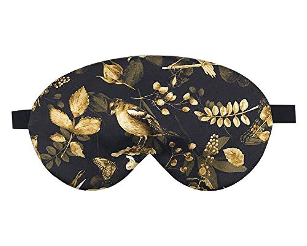 生産的光沢のある気付く両面シルクアイマスク調節可能なストラップ付きのエレガントなアイシェードスリープアイマスク (木鳥花)