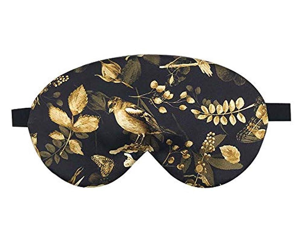 モザイクヤング詩人両面シルクアイマスク調節可能なストラップ付きのエレガントなアイシェードスリープアイマスク (木鳥花)