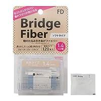 【増量120本!】FD ブリッジソフトファイバー 眼瞼下垂防止テープ ソフトタイプ ヌーディー1.4mm幅 120本入り + ヘアゴム(カラーはおまかせ)セット