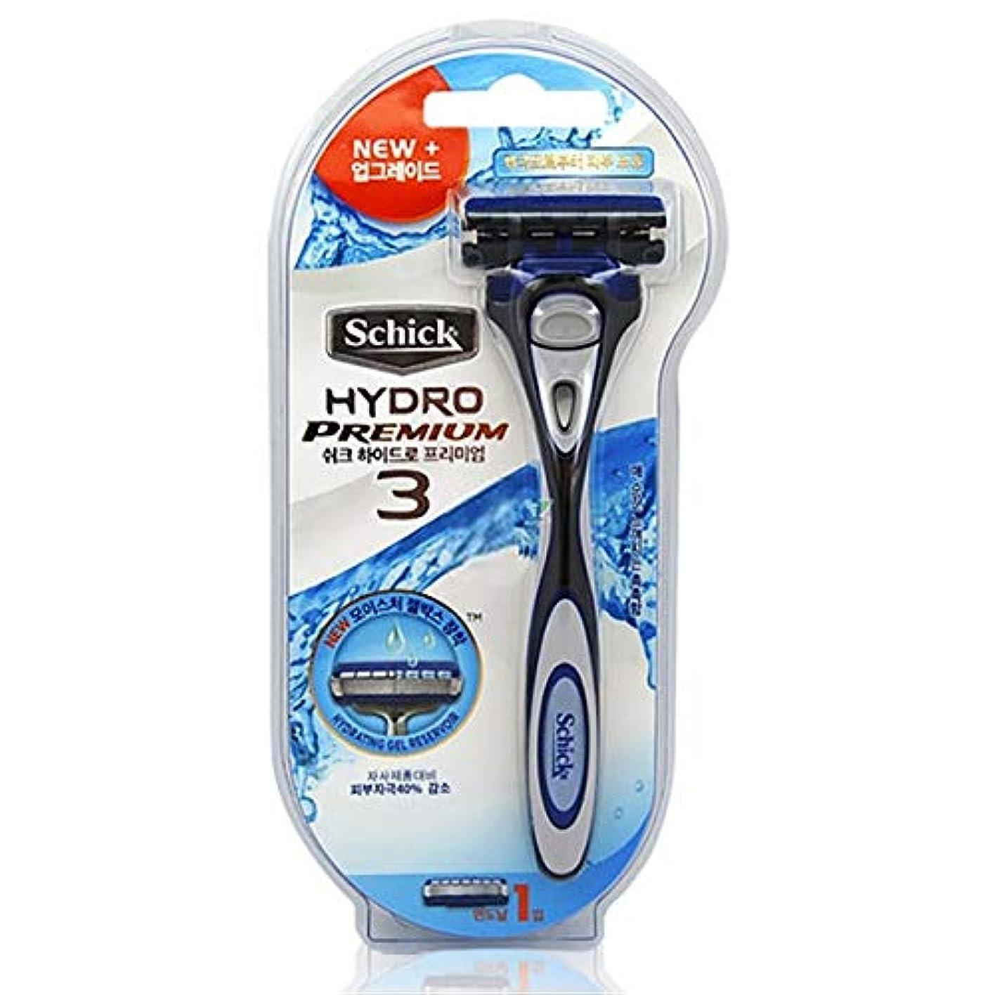 昼食本土終点Schick Hydro 3 Shaving Razor with 1 カートリッジ [並行輸入品]