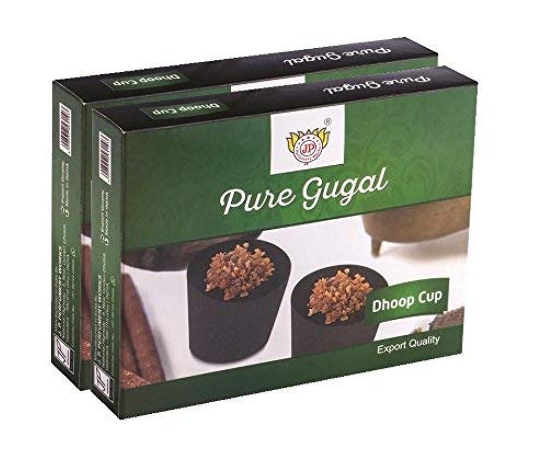 原理岸つまらないJ.P.Perfumery Works Rosewood Gugal Dhoop Cup (2 Packet)