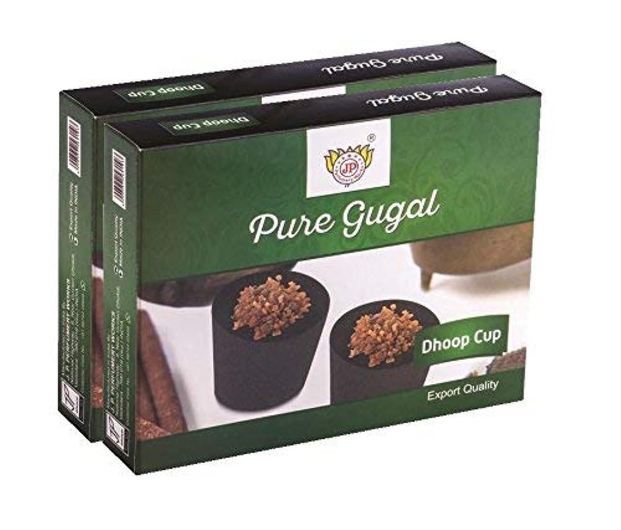 計画的繁殖肩をすくめるJ.P.Perfumery Works Rosewood Gugal Dhoop Cup (2 Packet)