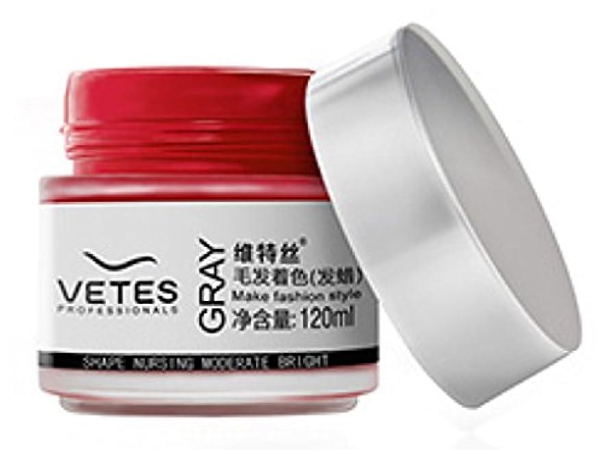 ピーク含む補償BEAUTY VEIL ヘアカラーワックス 6色 高彩度 大容量 120g ヘアスタイリング オシャレ染め (レッド)