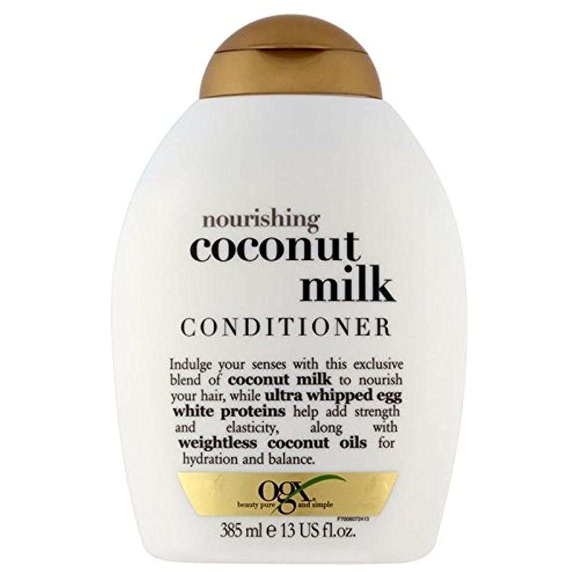 肥沃な確かな十二ココナッツミルクコンディショナー385ミリリットル x4 - Ogx Coconut Milk Conditioner 385ml (Pack of 4) [並行輸入品]