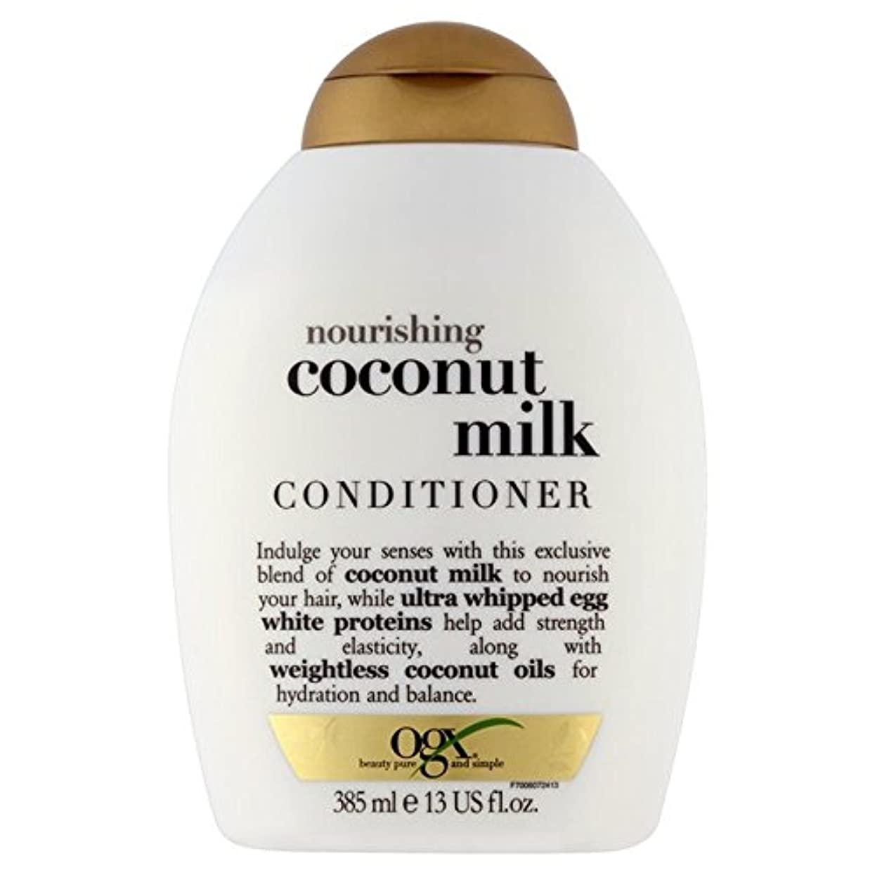 保護する傾くスリッパココナッツミルクコンディショナー385ミリリットル x2 - Ogx Coconut Milk Conditioner 385ml (Pack of 2) [並行輸入品]