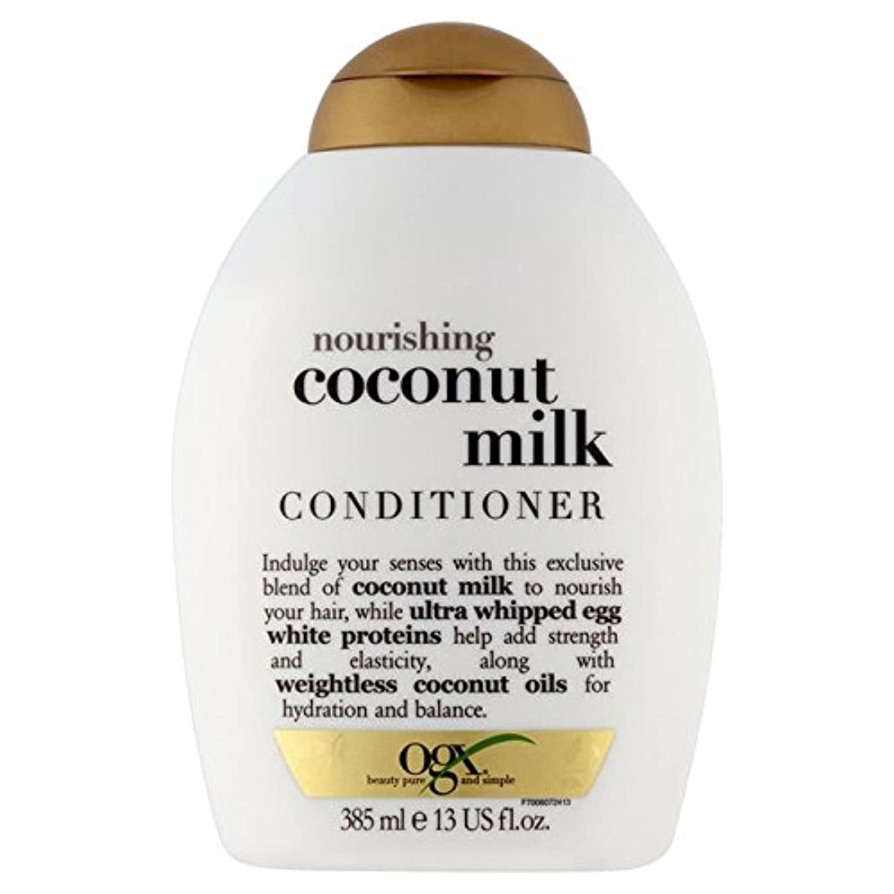 適性見習い物質ココナッツミルクコンディショナー385ミリリットル x4 - Ogx Coconut Milk Conditioner 385ml (Pack of 4) [並行輸入品]