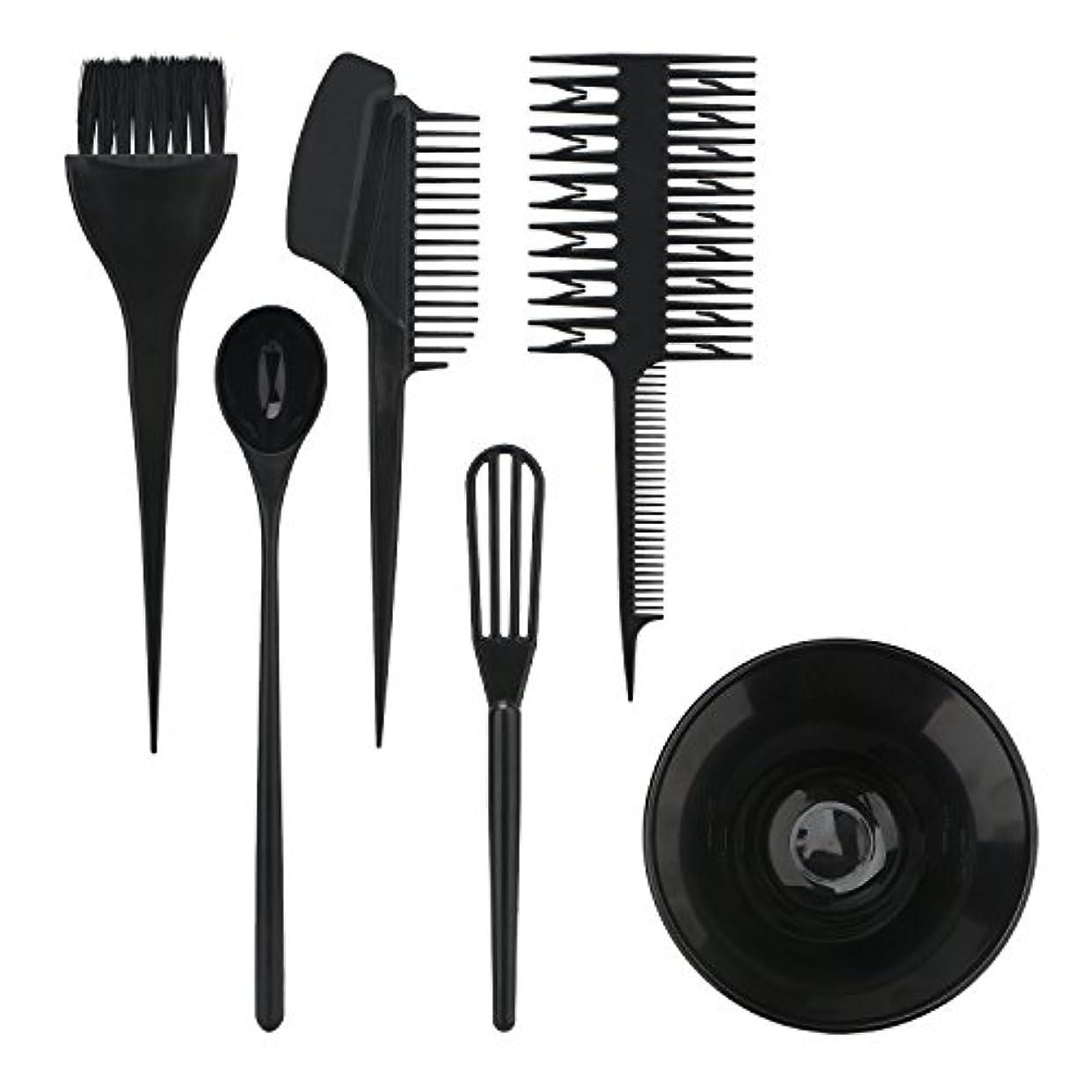 所有権ましいカラスSegbeauty ヘアカラー用のセット ブラシとボウルの組み合わせ 6pcs DIY髪染め用 サロン 美髪師用 ヘアカラーの用具